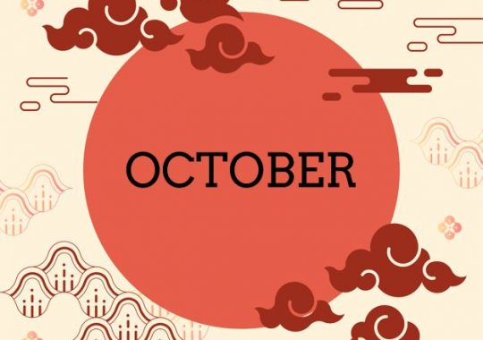 October 2019 Monthly Horoscope