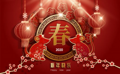 Asian New Year 2020.Lunar New Year Celebration 2020 Tritoneats